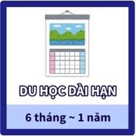 ke-hoach-du-hoc-philippines-7