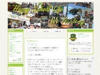 blog-truong-anh-ngu-we-academy