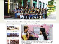 web-truong-anh-ngu-we-academy