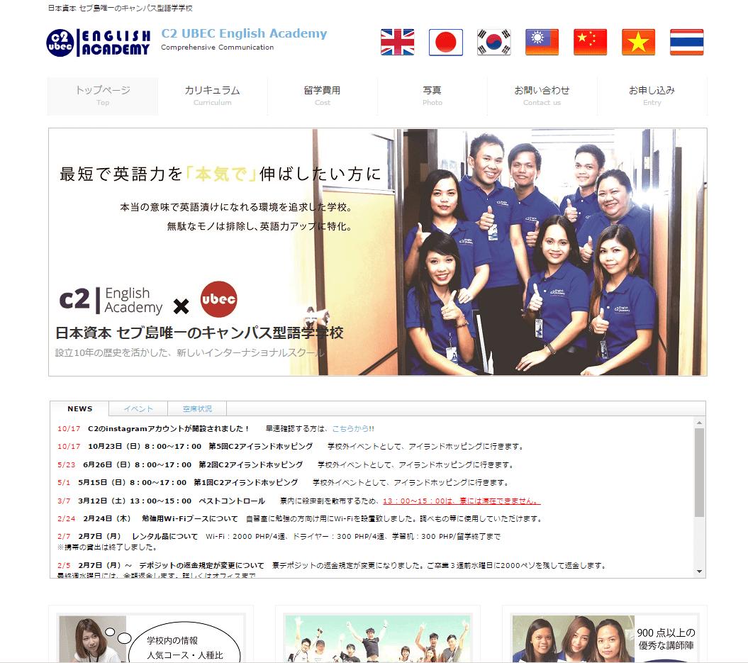 du-hoc-philippines-tại-truong-anh-ngu-c2-ubec