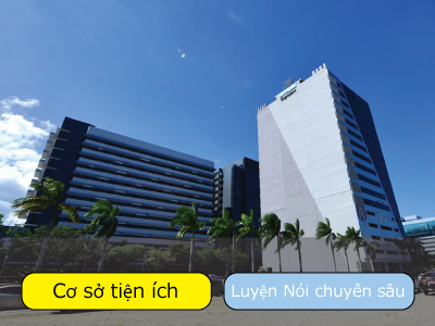 QQ English IT Park
