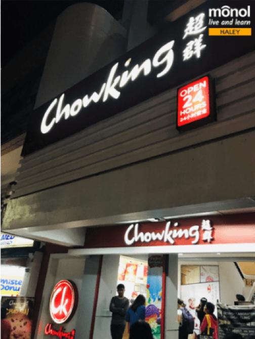 thuong-thuc-mon-an-ngoai-truong-4
